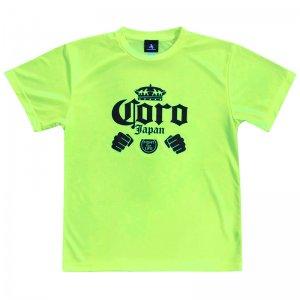 【バスケ×格闘技スペシャルコラボ】HITH×CORO Logo Dry Tee(HITH×コロ・ロゴドライTシャツ) ネオンイエロー
