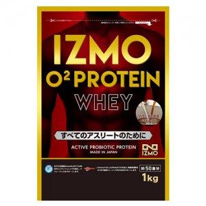 【生きた乳酸菌BC-30配合!日本人のためのプロテイン!!】IZMO(イズモ) O2 Protein Whey100(O2プロテイン・ホーエイ100) 1kg(約50食分)/カフェオレ