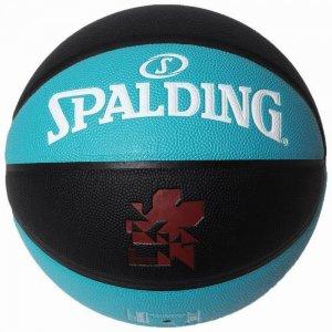 【SPALDING×RADIO EVA限定コラボ】SPALDING(スポルディング)  NERV vs. WILLE Composite Ball(ネルフvsヴィレ合成皮革ボール) 黒/ブルー