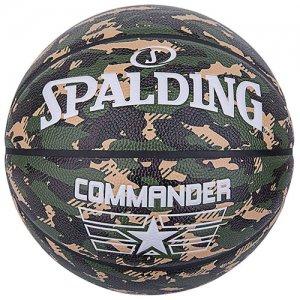 SPALDING(スポルディング) Commander Camo Composite Ball(コマンダーカモ合成皮革ボール) カモフラージュ