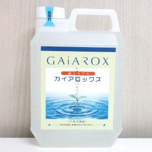 PFCミネラル水愛飲会 会員様専用 大地からの贈りもの 超ミネラル ガイアロックス