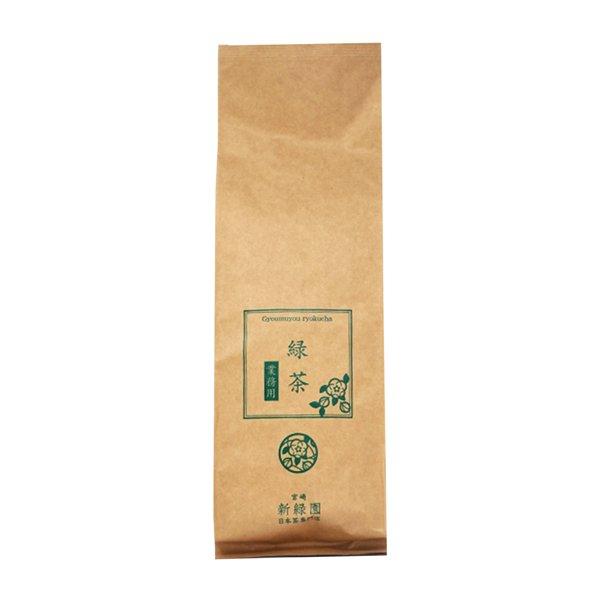 【業務用】煎茶500g