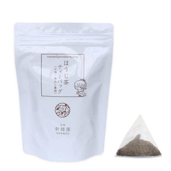 釜炒りほうじ茶ティーバッグ(5g×20パック)