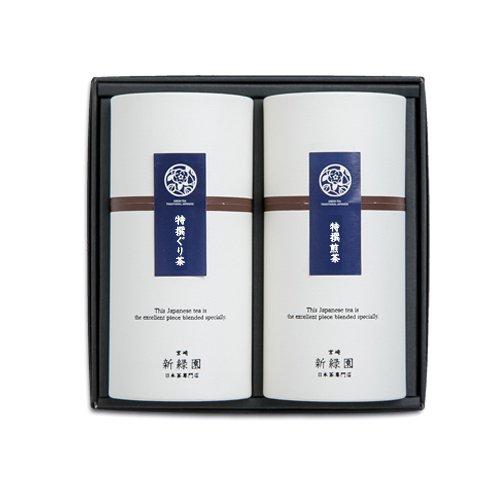 【SGK30】・特撰煎茶100g ・特撰ぐり茶100g