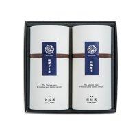 【SGK30】特撰煎茶100g 特撰ぐり茶100g