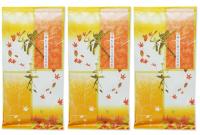 秋季限定「秋のお茶」3本セット【レターパックライト】