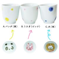アニマル湯呑みと季節のお茶10