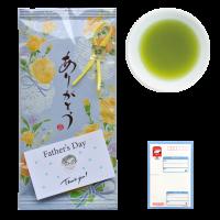 <img class='new_mark_img1' src='https://img.shop-pro.jp/img/new/icons14.gif' style='border:none;display:inline;margin:0px;padding:0px;width:auto;' />【父の日】「ありがとう」のお茶1本ギフト【スマートレター】