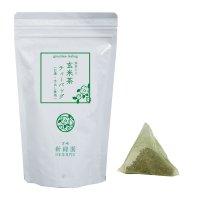 抹茶入り 玄米茶ティーバッグ(5g×20p)お湯・水出し兼用