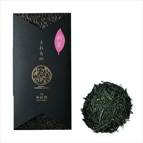 鑑定力9段の高級茶「まれもの」80g【SN20】