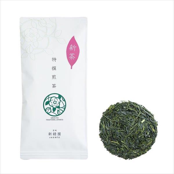 新茶・特撰煎茶100g【SN10】