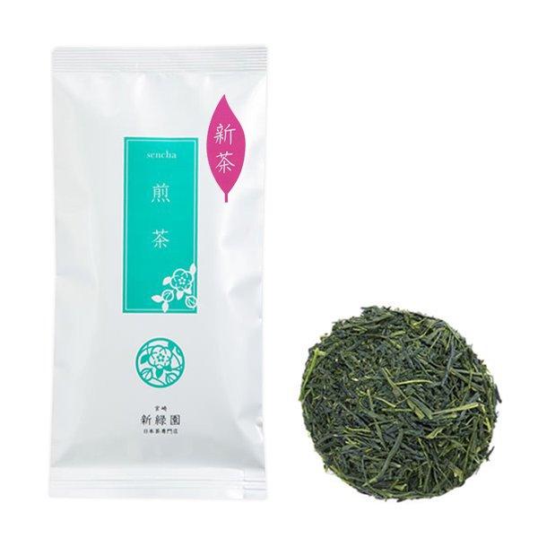 新茶 煎茶100g 【SN5】