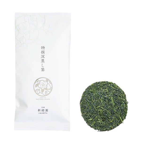 特撰深蒸し茶100g【FM12】