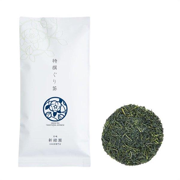 【GR10】特撰ぐり茶100g