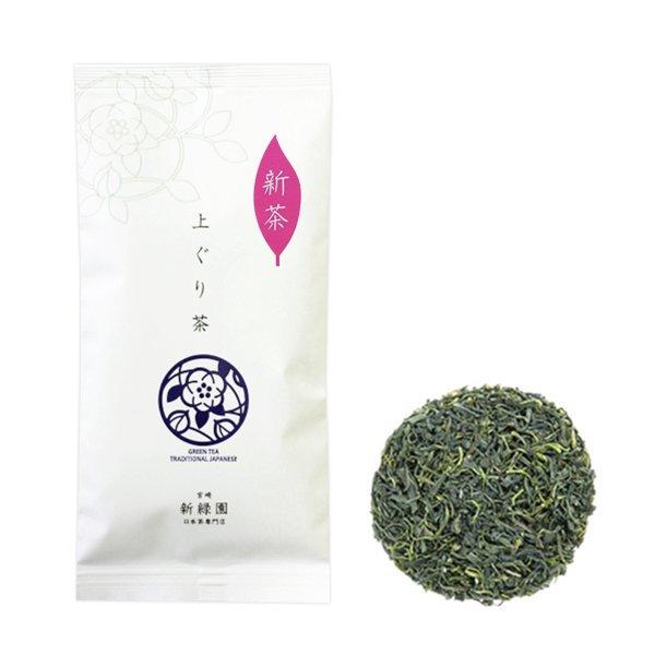 【GR7】上ぐり茶100g (2018年産新茶)