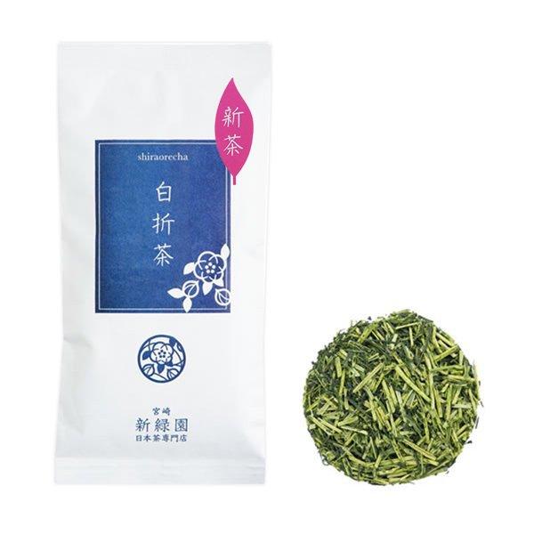 【SR5】白折茶100g