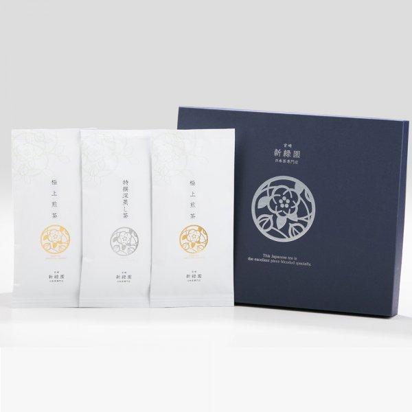 【SF44】極上煎茶(100g×2)・特撰深蒸し茶(100g)