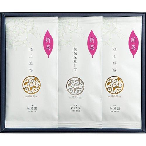 【SF44】・極上煎茶100g×2 ・特撰深蒸し茶100g (2018年産新茶ギフト)