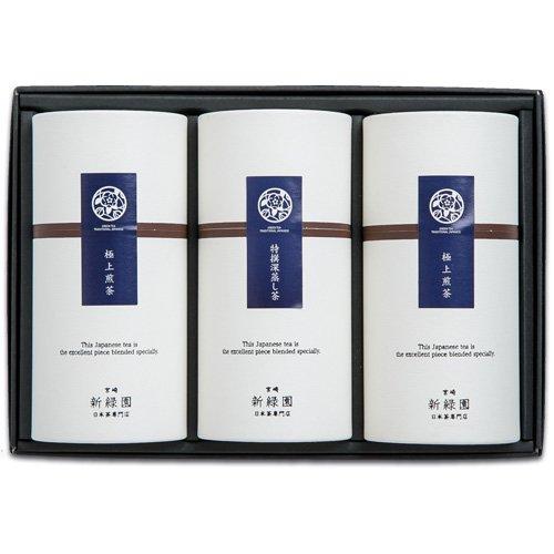 【SFK50】・極上煎茶80g×2 ・特撰深蒸し茶80g