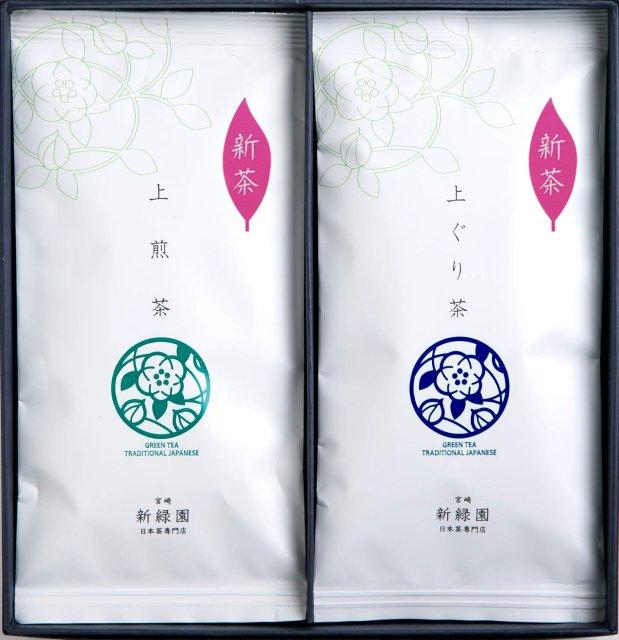 【SG16】上煎茶100g 上ぐり茶100g