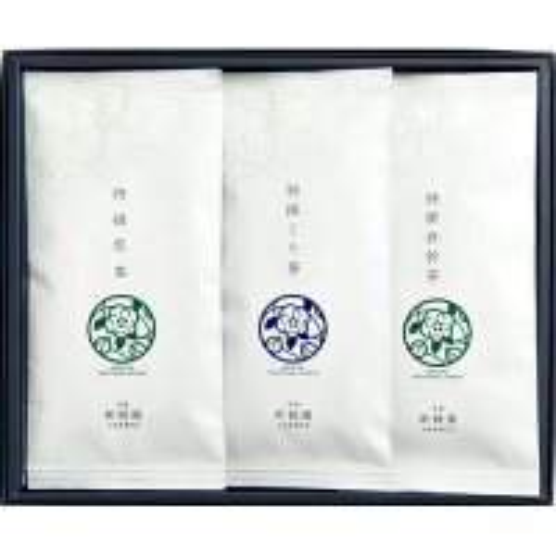 【SGS30】特撰煎茶100g 特撰ぐり茶100g 特撰白折茶100g