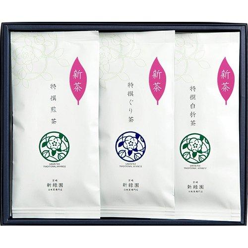 【SGS30】特撰煎茶100g