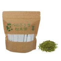 べにふうき粉末茶(個包装)