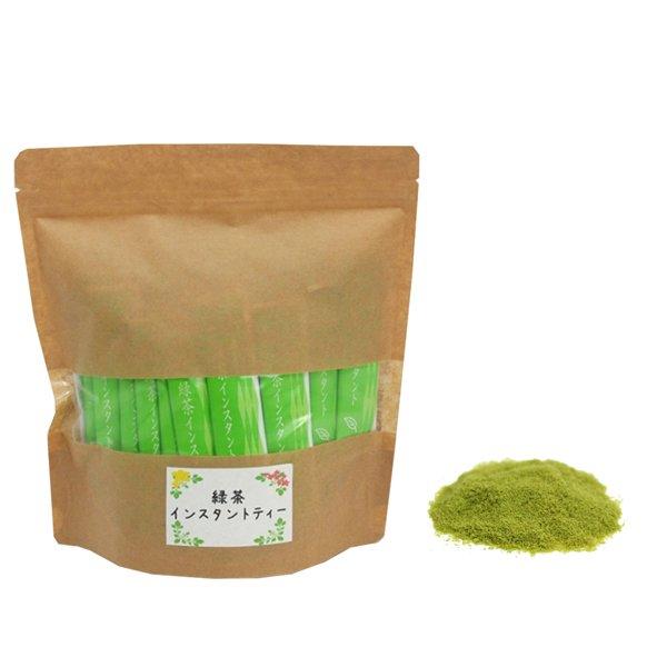 緑茶インスタントティー0.7g×50本入り