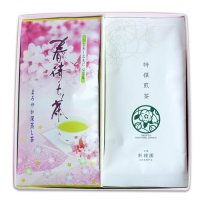 春待ち茶と特撰煎茶ギフトセット