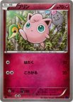 《Pokemon》プリン