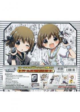 《WS》カードゲームしよ子 アルティメットスターター(未開封BOX)