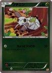 《Pokemon》ツチニン