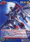 《Crusade》ARX-8レーバテイン(フル装備) 【R】