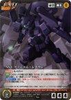 《Crusade》AS-1ファントム・レイヴン 【N】