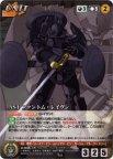 《Crusade》AS-1ファントム・レイヴン 【R】