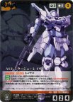 《Crusade》AS-1ミラージュ・レイヴン 【M】