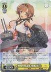 《WS》秋月型駆逐艦2番艦 照月 【U】