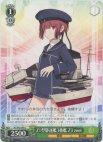 《WS》Z1型駆逐艦3番艦 Z3 zwei 【C】