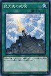 【決算セール中】堕天使の戒壇