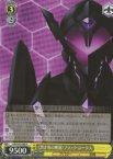【WSシングル特価販売中】《WS》《黒き死の睡蓮》ブラック・ロータス 【R】