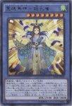 霊魂鳥神−姫孔雀