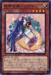 妖精伝姫−カグヤ