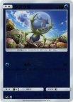 《Pokemon》シズクモ