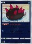 《Pokemon》ナマコブシ