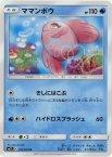 《Pokemon》ママンボウ