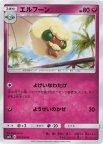 《Pokemon》エルフーン