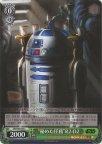 """《WS》""""秘めた任務""""R2-D2 【C】"""