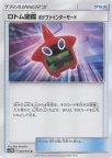 《Pokemon》ロトム図鑑ポケファインダーモード