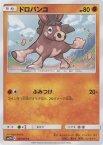 《Pokemon》ドロバンコ