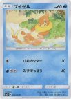 《Pokemon》ブイゼル